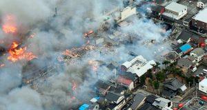 Incendio-Japon