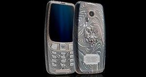 Nokia-indestructible