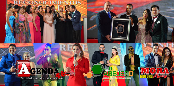 Premios-SFM-Awards