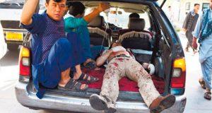 Ataque-coche-bomba-Afganistan