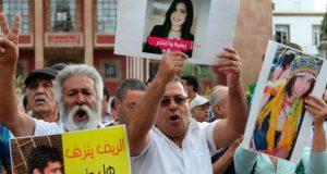 Manifestantes-Marruecos