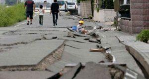 Temblor-japon