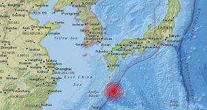 terremoto-de-magnitud-5,8-registra-en-japon
