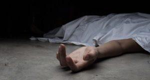 PRM-violencia-machista-que-sufre-mujer-deja-consecuencias-devastadoras