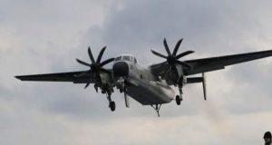 avion-militar-de-EE-UU-se-estrella-en-el-mar