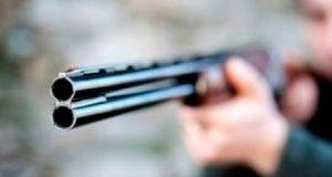 asaltan-guardian-de-un-banco-y-lo-despojan-de-escopeta