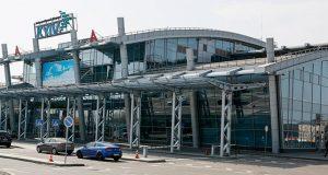 cierran-principal-aeropuerto