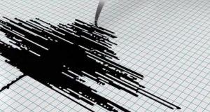 sismo-de-magnitud-4,6-venezuela