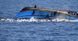 muertos-16-migrantes